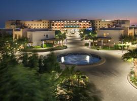 Alreem Village Hotel, hotel em Al Jubail