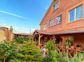 Inn DejaVu, отель в Новочеркасске