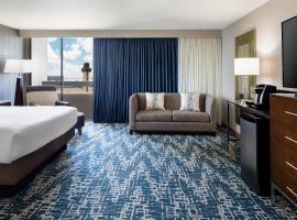 Hyatt Regency DFW International Airport, hôtel à Dallas