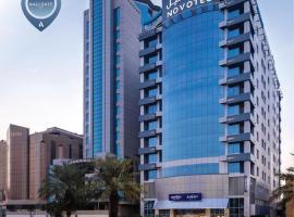 Novotel Jeddah Tahlia, hotel em Jeddah