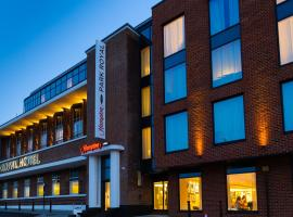Hampton by Hilton London Park Royal, hotel near London Designer Outlet, London