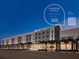 Park Inn by Radisson Jubail Industrial City, hotel em Al Jubail