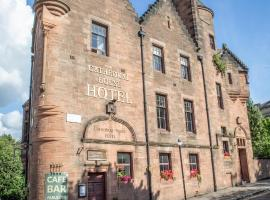 Cathedral House Hotel, hotel near The Glasgow Royal Concert Hall, Glasgow
