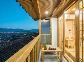 无华观景艺宿狮子山大水车店, hotel a Lijiang