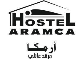 Aramca, hostel in Bab Ezzouar