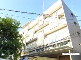 Prima Guest House, hotel near Museum Bank Indonesia, Jakarta