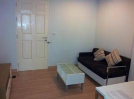 Room in Apartment - Near Impact Challenger Bangkok Thailand can walk โรงแรมในนนทบุรี