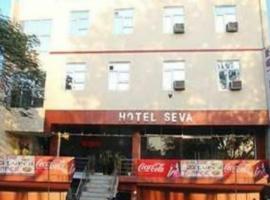 HOTEL SEVA, hotel near Agra Airport - AGR, Agra