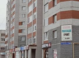 Квартира-студия на Морозова 111/1, апартаменты/квартира в Сыктывкаре