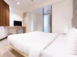 Hwa Nan Hotel, hotel in Yongkang