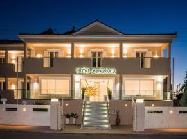"Macedonia, hotel near Zakynthos International Airport ""Dionysios Solomos"" - ZTH, Kalamaki"