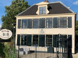 Bed & Breakfast Nieuw Geesberge, hotel near Meeting Plaza Maarssen, Maarssen