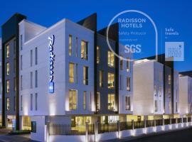 راديسون بلو ريزيدنس الظهران، فندق بالقرب من مجمع الراشد، الخبر