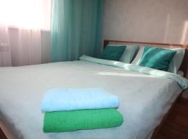 Comfort at Kommunisticheskaya, апартаменты/квартира в Сыктывкаре
