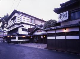 清輝楼日式旅館歷史博物館酒店,宮津的飯店