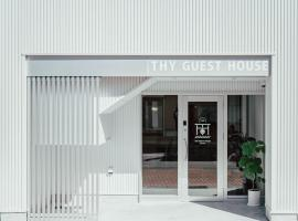 THY GUEST HOUSE, hotel near Ise Grand Shrine, Ise