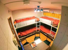 ゲストハウス ルルル三軒茶屋 4人個室(アパートタイプ), appartamento a Tokyo