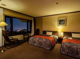 Grand Hotel Rokko Sky Villa, hotel in Kobe