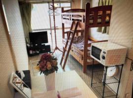 후쿠오카에 위치한 아파트 San Grace West Park I / Vacation STAY 4504