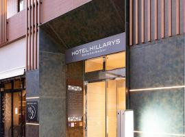 HOTEL HILLARYS Shinsaibashi, hotel Oszakában
