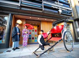 Gozan Hotel & Serviced Apartment Higashiyama Sanjo, hotel in Higashiyama Ward, Kyoto