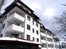 Апартаменти Кали, хотел близо до Чудните мостове, Чепеларе
