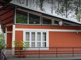 The Planters bungalow kedakal, accessible hotel in Madikeri