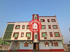 OYO 30755 Hotel Shakuntala Palace, hotel in Bodh Gaya