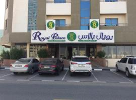 Royal Palace Hotel Apartment Previously Tulip Inn, apartment in Ajman