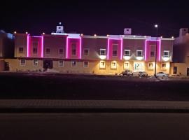 Diyar Sultana، شقة في المدينة المنورة