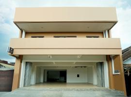 OYO Life 2617 Milenia Residence Syariah, отель в Джокьякарте