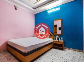OYO 60859 Hotel C K International, hotel in Bodh Gaya