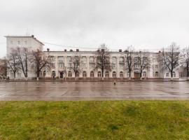 Hotel Retro, Hotel in der Nähe von: Dubki City Park, Nowokuibyschewsk