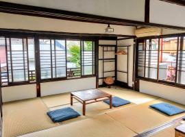 Guest House Kobako, hotelli Kiotossa lähellä maamerkkiä Tetsugaku no Michi -kävelytie