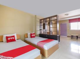 OYO 762 Chompoo โรงแรมในนครปฐม