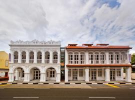 The Sultan (SG Clean), boutique hotel in Singapore