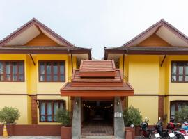 OYO 672 Yellow Tique Hotel, hotel in Lampang