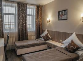 Отель Южная 35, hotel in Severodvinsk
