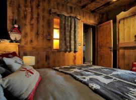 Aparthotel Foyer d'antan SUITE con caminetto hammam o vasca idromassaggio, hotel a Brusson