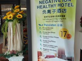 N IONS HEALTHY HOTEL,峇株巴轄的飯店