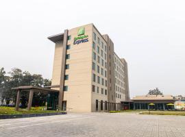 Holiday Inn Express Kolkata Airport, hotel near Netaji Subhash Chandra Bose International Airport - CCU,
