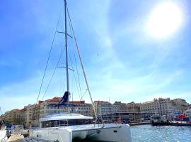 Catamaran Mercurey, boat in Marseille