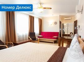 Antwo-Hotel, отель в Харькове