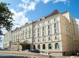 Radisson Hotel Ulyanovsk, hotel near Ulyanovsk Vostochny Airport - ULY, Ulyanovsk