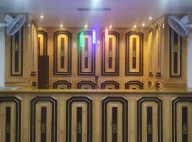 hotel holidon, hotel near Bagdogra Airport - IXB, Siliguri