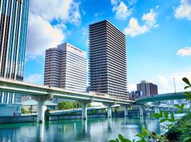 ANA Crowne Plaza Osaka, an IHG hotel, hotel near Fukuzawa Yukichi Birthplace Monument & Nakatsu-han Old Site, Osaka