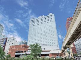 ANAクラウンプラザホテル札幌、札幌市にある札幌駅の周辺ホテル
