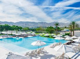 Crowne Plaza Muscat, hotel in Muscat
