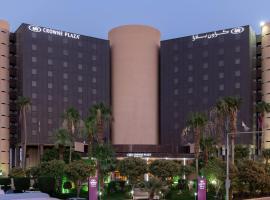 Crowne Plaza Riyadh Palace, an IHG Hotel, hotel perto de Riyadh Zoo, Riyadh