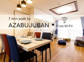 NAVI Azabujuban, apartment in Tokyo